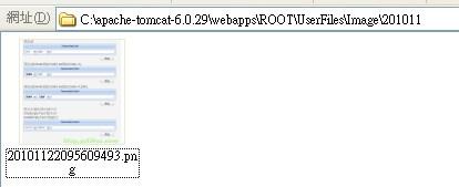 ExtJS CKEditor上傳Picture後存放的路徑及檔案