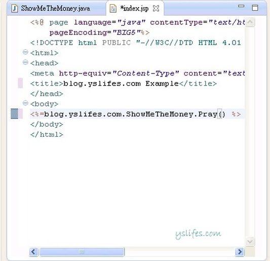 撰寫jsp code