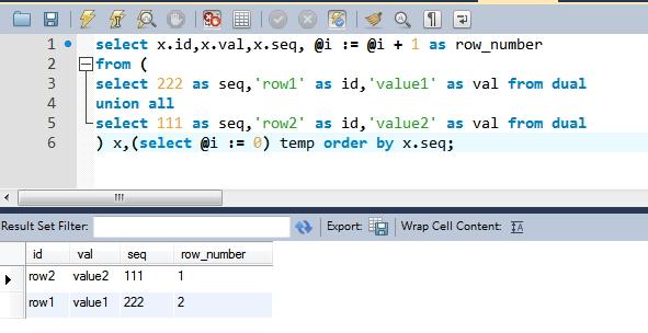 MySQL_RowNumber