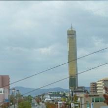 威容を誇るうたづのゴールドタワー