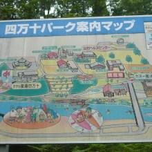 カヌー館周辺の案内マップ