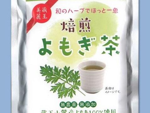 蔵王焙煎よもぎ茶