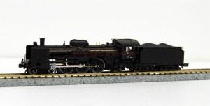 Kato - Locomotora de vapor C57 JNR, 1ª Edición, Escala N, Ref: 2024