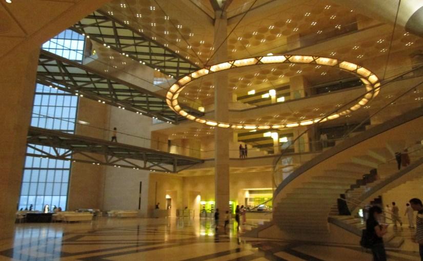 Qatar Day 2 – August 25