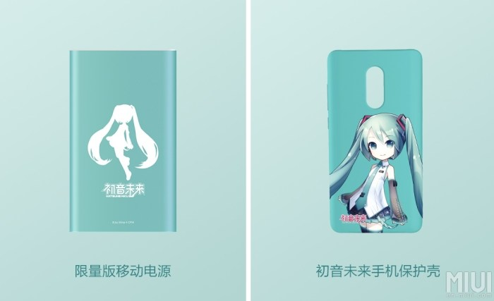 Redmi Note 4X_Hatsune Miku_5