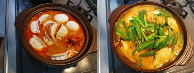 ちょっと寒い日は、家鍋で決まり!20分で作る4人前が約1,130円の「坦々餃子鍋」♪安くて、旨くて、熱々よっ♪