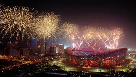 2008 Olympics Games Opening Ceremony (2/6)