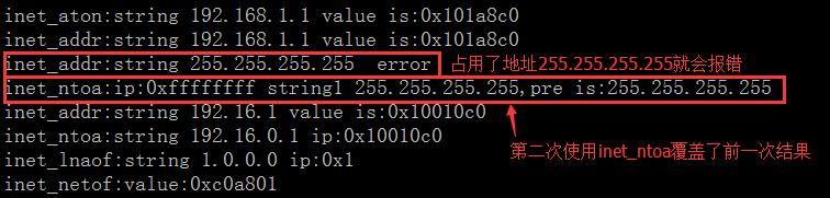《(整理)sockaddr_in、in_addr、sockaddr区别和Socket编程函数集》