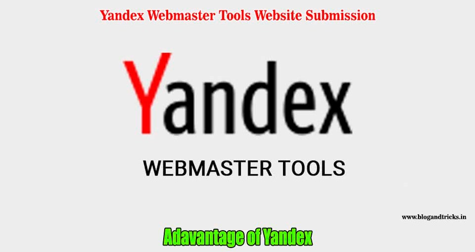 yandex-webmaster-tools-website-submission