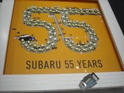 Subaru 55 anniversary