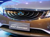 Geely Emgrand KC Concept 0
