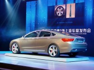 Geely Emgrand KC Concept 5