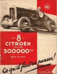 Rosalie record 1933 (1)