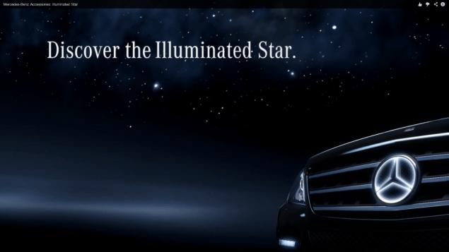 Logo Mercedes étoilé