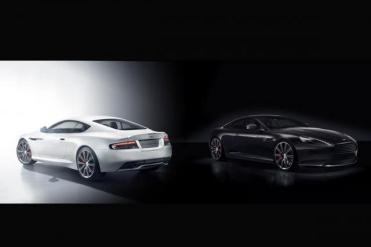 Aston Martin DB9 Black&White Carbon (2)