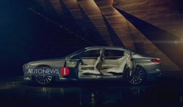 BMW Vision Future Luxury Concept - Beijing 2014