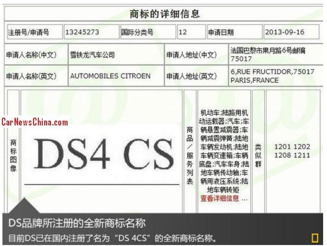 ds4-cs-china-1
