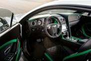 Bentley-Continental-GT3-R-11