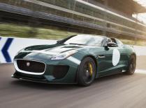 Jaguar F-Type Project 7.10