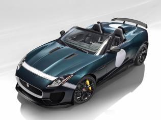 Jaguar F-Type Project 7.13