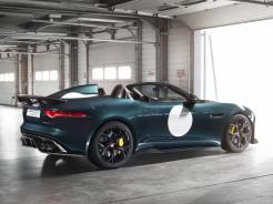 Jaguar F-Type Project 7.5