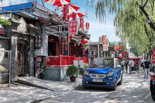 Der neue smart fortwo, 2014The new smart fortwo, 2014