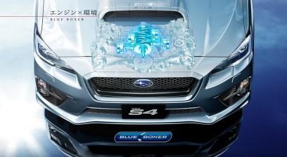 Subaru WRX S4 2015.11