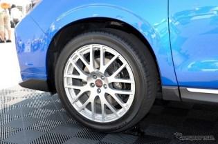 Subaru Forester STi TS 2015.10