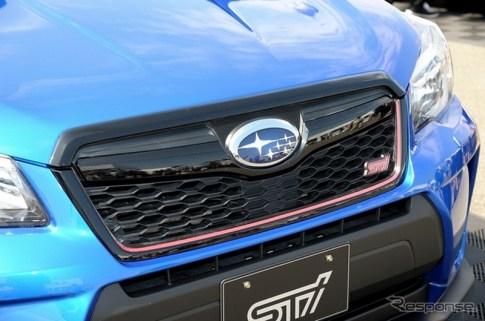 Subaru Forester STi TS 2015.13