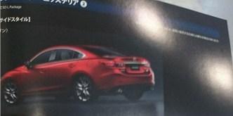 Mazda 6 ou Atenza 2015 restylée.2