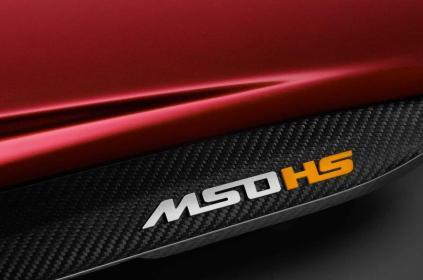 MSO HS - 08