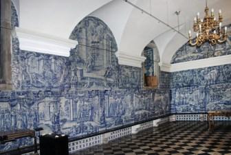 Lisboa, Hospital de Santa Marta, Auditório