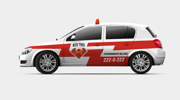 Такси қызыл