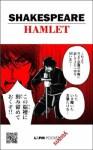 capa-hamlet-lpm