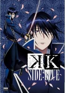 K-side blue (novel)