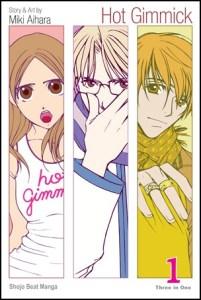 hot gimmick 01