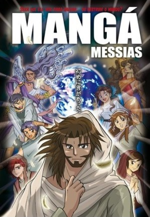 manga-messias-portugues