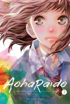 Aoharaido 07