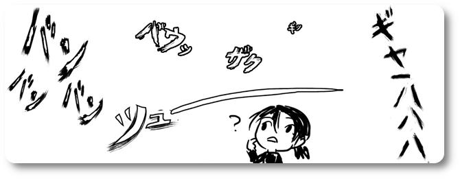 As mimeses e onomatopeias japonesas