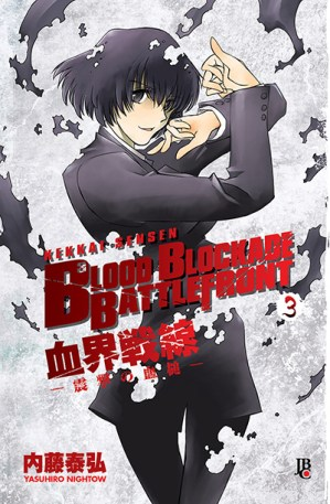 capa_blood_blockade_battlefront_03_g