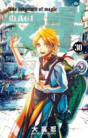 Magi jp 30