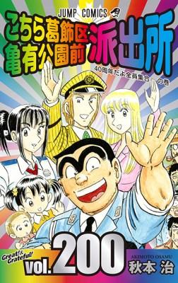 kochi200-thumb-400x635-3601