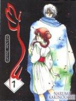 vampire-princess-miyu-1