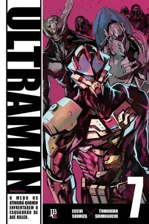 ultraman-07