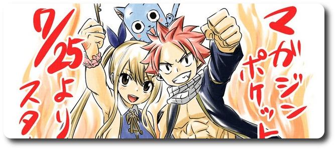 """NI 304: """"Fairy Tail"""": mangá que dá sequência à história começa em julho no Japão"""