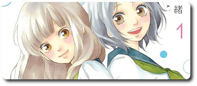 """""""Omoi, Omoware, Furi, Furare"""": mangá da mesma autora de Aoharaido será lançado no Brasil"""