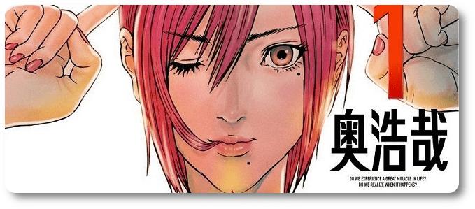 """Panini publicará """"Gigant"""", de Hiroya Oku"""