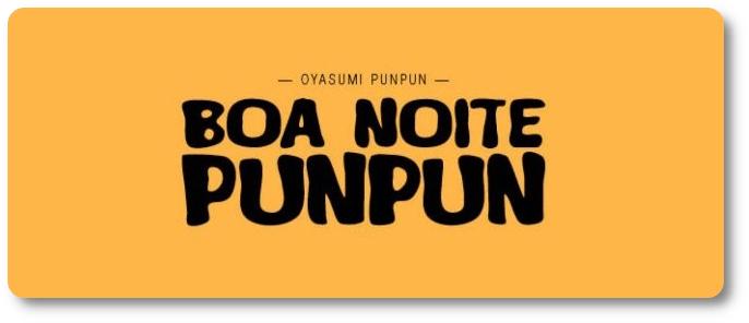 """""""Boa Noite Punpun"""": JBC divulga previsão para os próximos volumes"""