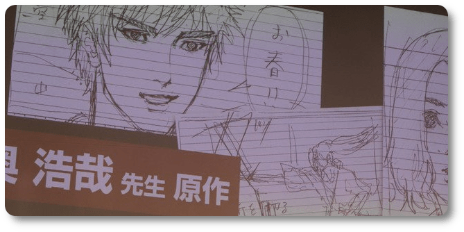NI 408. Novo mangá de Hiroya Oku no Japão