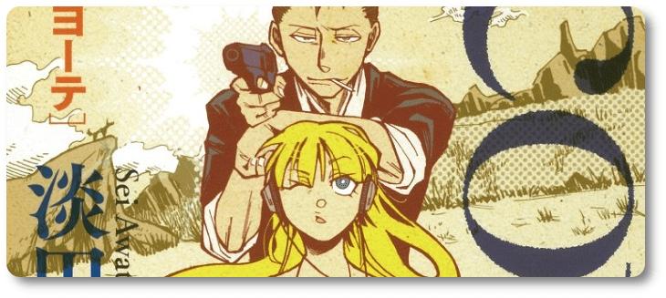 "JBC publicará o mangá ""Coyote"", de Sei Awata"